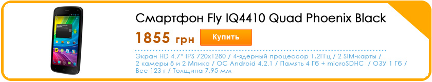 �������� Fly IQ4410 Quad Phoenix Black