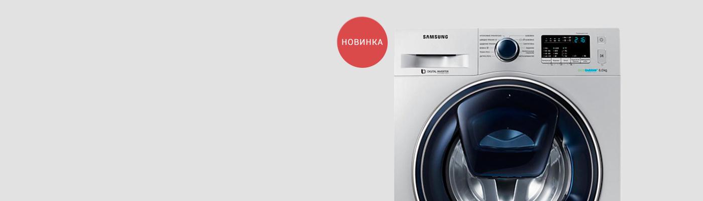 Samsung WW60K42109SDUA